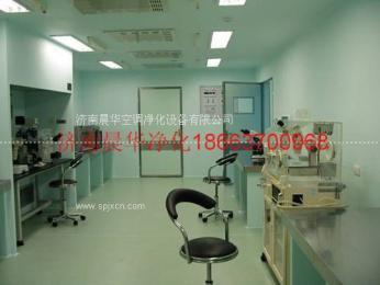 医院手术室实验室洁净净化工程项目