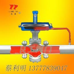 氨气管压力减压阀