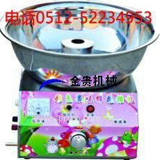 拉丝棉花糖机jji全不锈钢彩色棉花糖机
