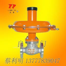 ZZVP-16B自力式微压调节阀