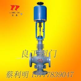 导热油电动三通分流调节阀