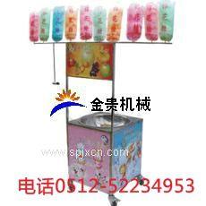 彩色棉花糖机nnb七彩棉花糖机