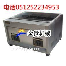 十二格燃氣關東煮機fgb流動煤氣關東煮機