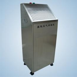 臭氧空气消毒机OY12