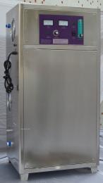合肥水处理臭氧发生器 合肥臭氧消毒机