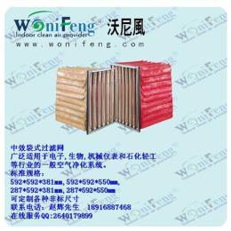 上海中效过滤网