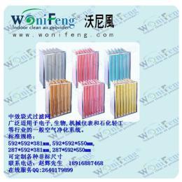 上海中效袋式过滤网