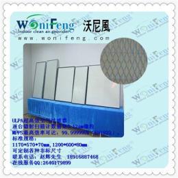 FFU空氣過濾器