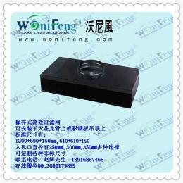 抛弃式空气过滤器(HEPA BOX)