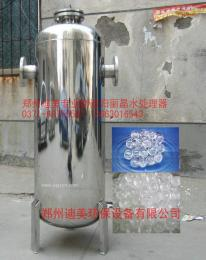 硅磷晶归丽晶水处理器