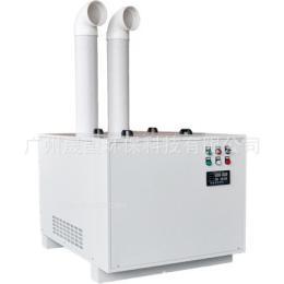 蔬菜超声波加湿机DRS-48C