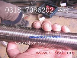 楔形丝绕丝滤芯制药过滤器滤芯