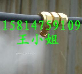 食品厂加湿降温消毒喷嘴