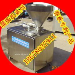 液压灌肠机|液压灌肠机价格|正品液压灌肠机