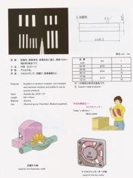 进口微型陶瓷轴