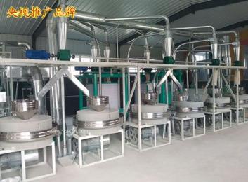 石磨面粉機生產線