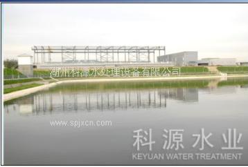 园林化废水处理系统