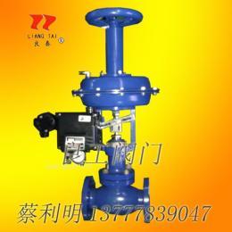 蒸汽减压气动薄膜单座调节阀