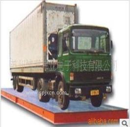 上海汽车衡 大地磅电子秤3T