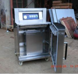 粉末立式真空包装机|大米立式真空包装机