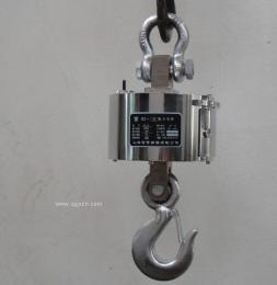 无线电子吊钩秤