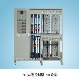上海0.5吨18兆欧超纯水设备 上海知名超纯水设备生产商