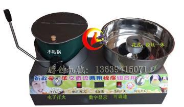 升级不粘锅电动爆米花棉花糖组合机|彩色棉花糖爆米花两用机