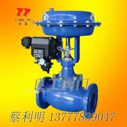 ZXP-16K蒸汽型气动薄膜单座调节阀