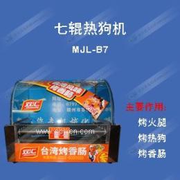 七輥熱狗機-臺灣烤腸機 烤香腸 烤火腿 烤熱狗
