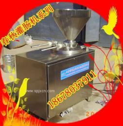 液壓灌腸機|液壓灌腸機配置|春秋正品液壓灌腸機價格