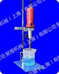 高剪切乳化機MBL50