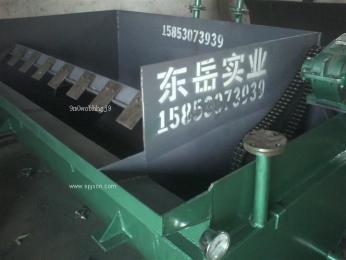 猪油炼油锅成套设备 猪油炼油锅机械