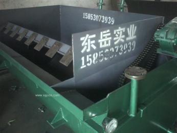 获得专利的东岳猪油炼油锅油脂设备