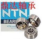 NTN调心轴承/山东进口轴承