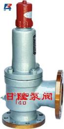 A42F液化石油气安全阀