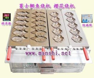 鲷鱼烧机,樱花烧机,上海小鱼饼机,梅花饼机,雕鱼烧机厂家
