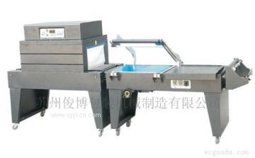 熱收縮膜封切包裝機