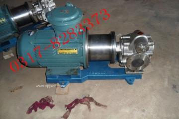 磁力齿轮泵,磁力驱动泵,磁力驱动齿轮泵