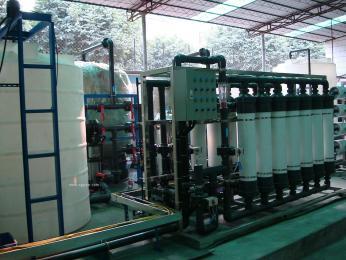 食品废水处理回用设备
