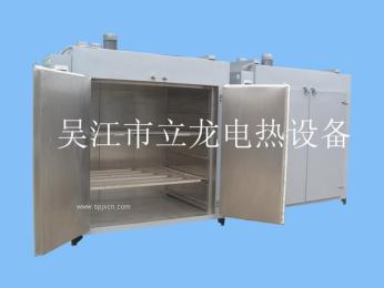 蔬果茶叶脱水烘干箱恒温电加热热风干燥
