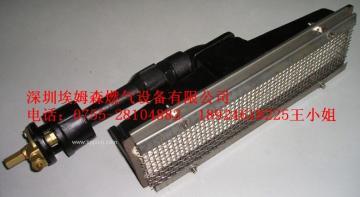 瓦斯红外线燃烧器1602红外线瓦斯炉头