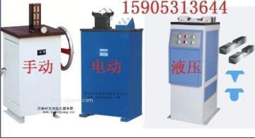 LY71-UV沖擊試樣缺口電動液壓拉床