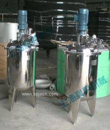 稀释酶解罐 蛋白质加工设备