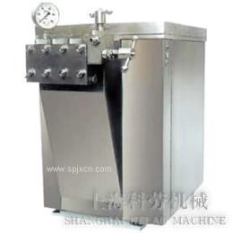 冰淇淋高压均质机