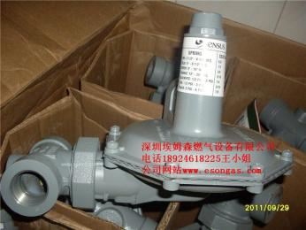 SENSUS143-80调压阀减压阀143-80DN25调压器