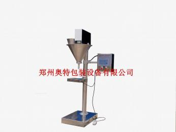 廠家供應 1-50克小型粉末包裝機