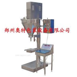 批发生产 5-1000克调味料分装机