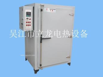 LLN型颗粒粉末材料干燥箱具有无鼓风恒温报警功能,深受好评!