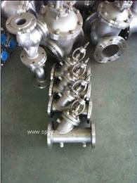 L41W-16P、 L41W-25P、L41W-40P不锈钢法兰节流阀