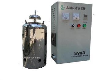武漢WTS-2A水箱自潔消毒器